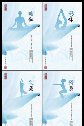 简约蓝色淡雅瑜伽海报