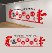 社区乡村振兴文化墙新农村雕刻展板