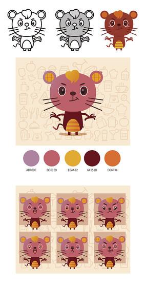 原创鼠年老鼠卡通形象设计