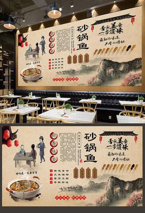 大理砂锅鱼背景墙