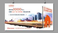 房地产旅游地产手机宣传广告微信海报