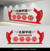 法制中国党建文化墙设计