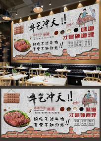 餐饮美食酱牛肉背景墙