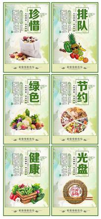 创意绿色食堂文化餐厅文化展板