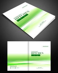 绿色册子封面设计