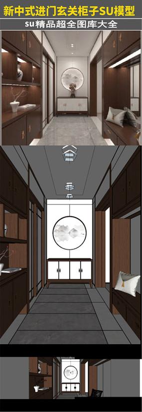新中式进门玄关柜子su模型