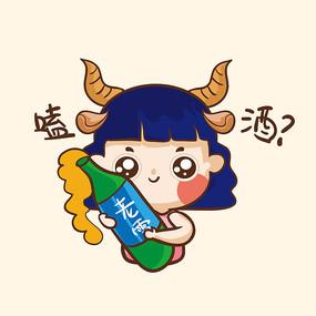 摩羯座人物卡通设计