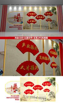 中式农村振兴乡村文化墙