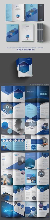 大气科技画册设计模板