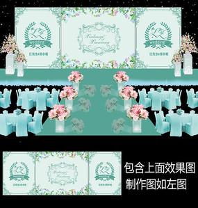 蒂芙尼花卉婚礼舞台背景板