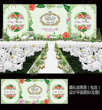 浪漫森系婚礼背景板设计