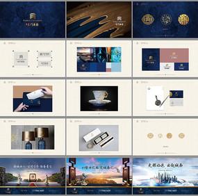 蓝色高端中式地产vi设计