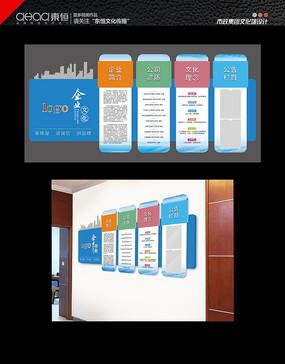 蓝色市政企业文化墙设计