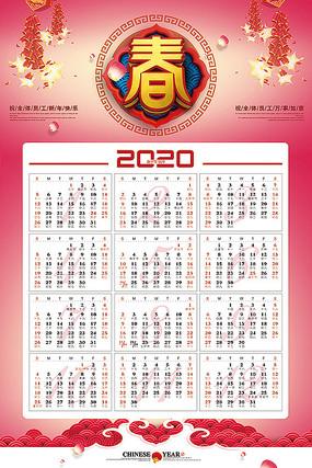 鼠年新年挂历设计