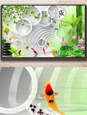 唯美新中式小清新九鱼图家和3D背景墙
