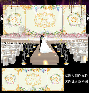 香槟金花卉婚礼背景板设计