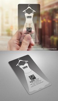 创意女装服装店透明名片设计