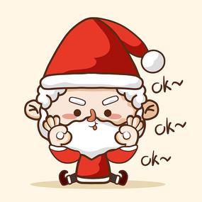 开心的圣诞老人图片