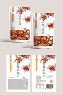 沙果干宣传包装设计