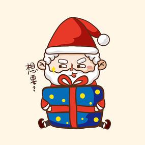 圣诞老人形象设计
