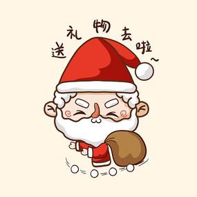 手绘圣诞老人图片