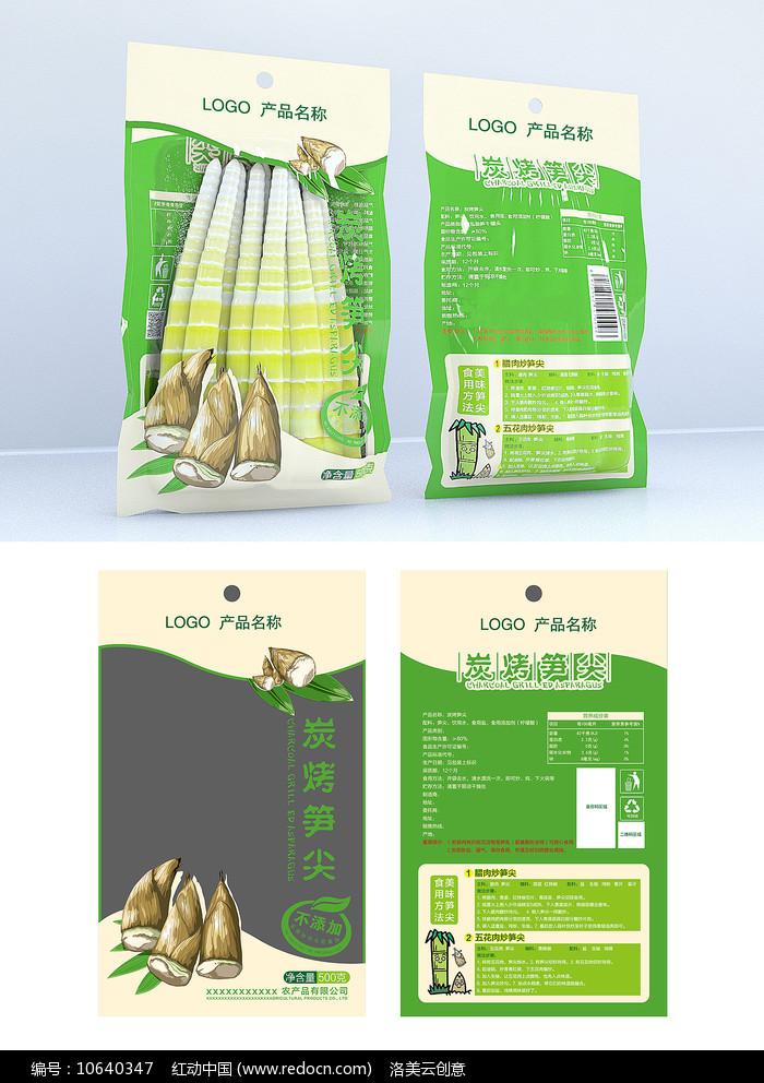笋干食品包装设计图片