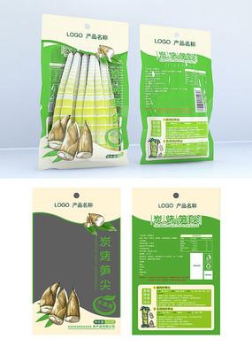 笋干食品包装设计