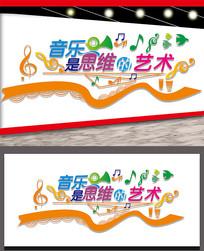 音乐宣传文化墙设计