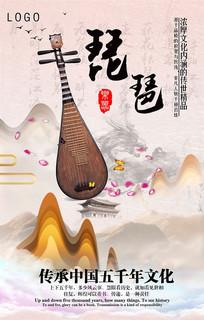 中国风琵琶促销招生海报