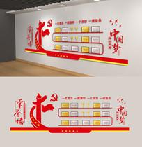 党建活动室宣传文化荣誉墙
