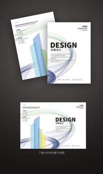 高端企业宣传画册封面