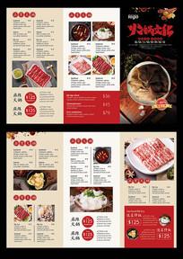 火锅三折页美食设计