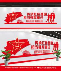 精美大气军营部队文化墙设计