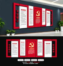 原创创意十九大党建宣传文化墙模板