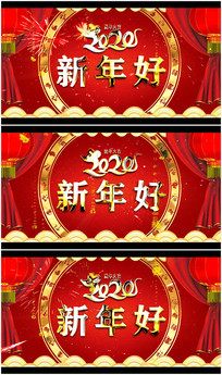 2020鼠年新年好背景视频新年快乐素材