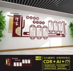 传统文化儒家文化墙设计