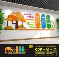 传统中式校园文化墙