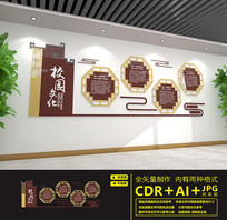 传统中式校园文化墙设计