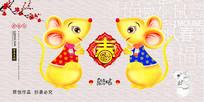 春节卡通老鼠
