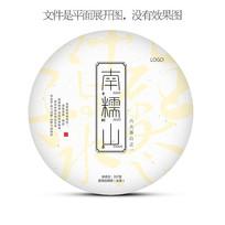 古典中国风普洱茶棉纸包装