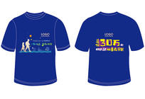 蓝色房地产公寓广告T恤模板