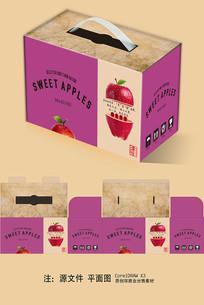 水果苹果系列包装设计