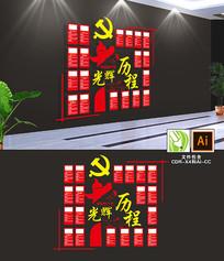 学党史知党情跟党走党的发展历程文化墙