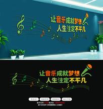 原创高端大气音乐室文化墙