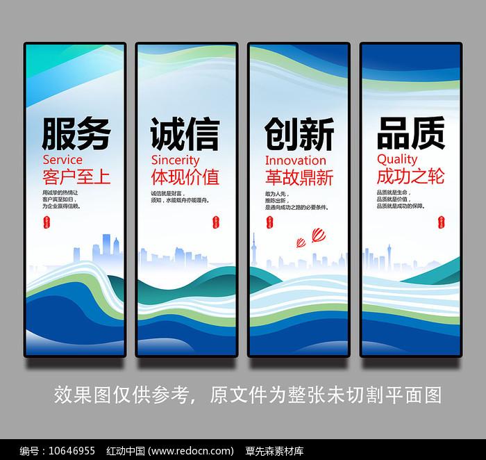 大气蓝色企业文化展板图片
