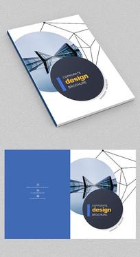 建筑工程企业商务画册封面