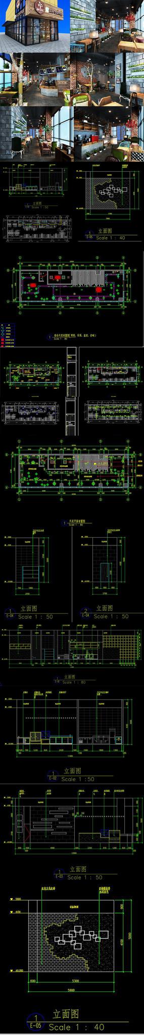 咖啡厅CAD图纸 3DMAX模型