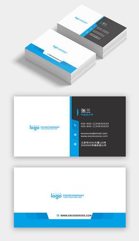蓝色创意商务名片模板