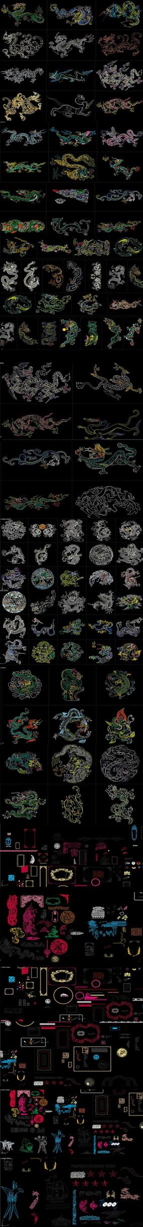 龙纹 花纹中式图案CAD图库