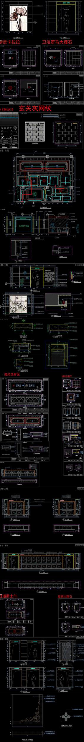 全套瓷磚展廳CAD圖庫